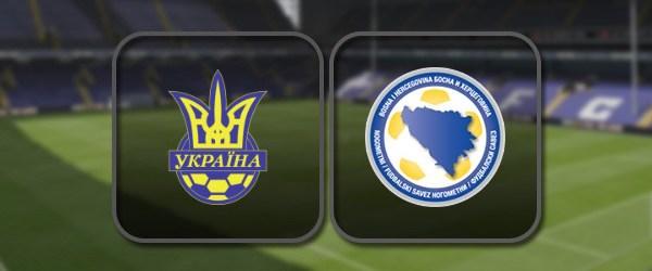 Украина - Босния и Герцеговина: Полный матч и Лучшие моменты