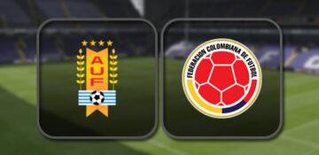 Уругвай - Колумбия