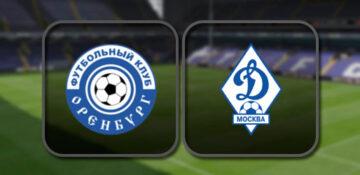 Оренбург - Динамо
